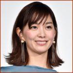 石橋安奈 松井裕樹 結婚
