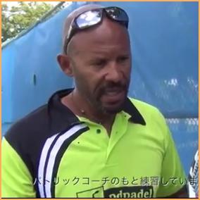 パトリック・トーマ 大坂なおみ 苦言