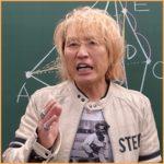 坂田アキラ 予備校 学歴