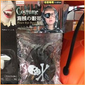 ハロウィン ダイソー 海賊