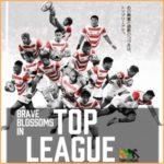 ラグビー トップリーグ 日本代表